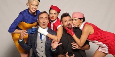 Επίσημη ανακοίνωση της παραγωγής του θεάτρου Χυτήριο για Παυλίδου – Παπαγιάννη