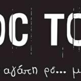«TOC TOC» Η Μεγάλη επιστροφή στο Θέατρο ΗΒΗ