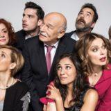 «Μην αρχίζεις τη Μουρμούρα»: Γνωστός ηθοποιός εισβάλλει στη σειρά