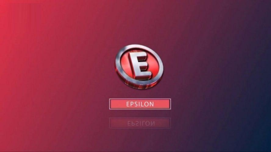 Epsilon: Δείτε το νέο λογότυπο του σταθμού