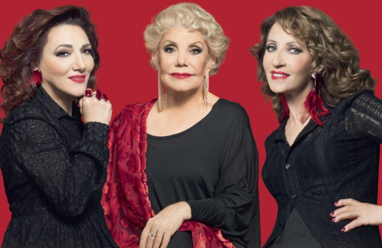 Στη συνέντευξη τύπου για τη «Γυναικεία Υπόθεση» της Μαρινέλλας, της Ελένης Βιτάλη και της Γλυκερίας!