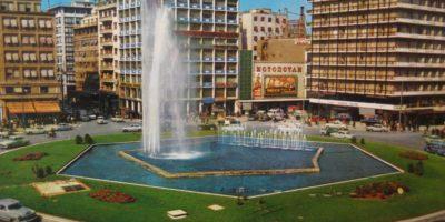 Η Τότε και η τώρα πλατεία Ομόνοιας