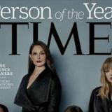 Το περιοδικό TIME αποφάσισε: Πρόσωπο της Χρονιάς όσες έσπασαν τη σιωπή τους