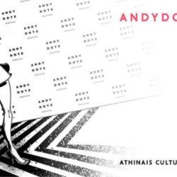 Η Εμπορική Έκθεση Ελληνικών Designer Brands, Andydote Fashion Fair επιστρέφει