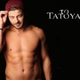 Ο Γιώργος Αγγελόπουλος θα πρωταγωνιστήσει στο «Τατουάζ»
