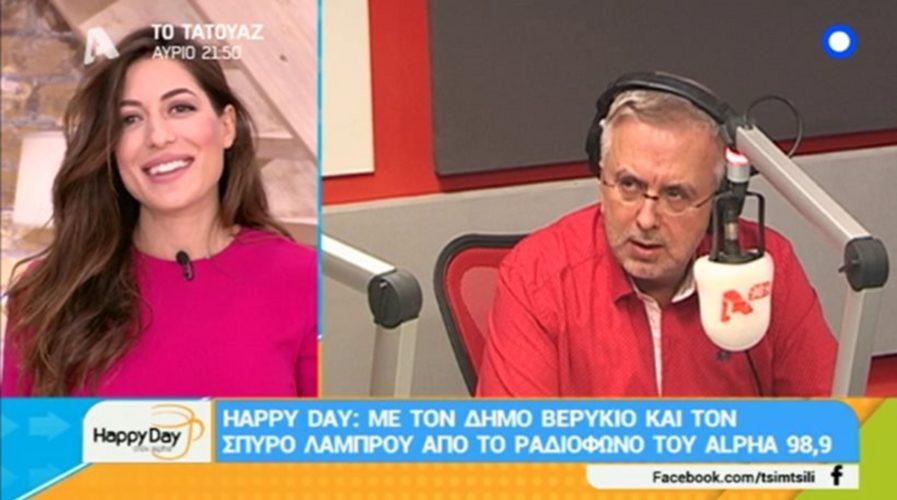 Ο Δήμος Βερύκιος ζήτησε δημόσια συγγνώμη από την Φλορίντα Πετρουτσέλι