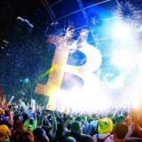 Ποιοι διάσημοι έδωσαν το παρών στο ολονύκτιο πάρτι των «βασιλιάδων του bitcoin»