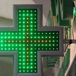 Φαρμακεία: Εξαιρούνται από το απελευθερωμένο ωράριο τις Κυριακές