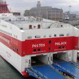 Στο λιμάνι του Ηρακλείου προσέκρουσε το «Φαιστός Παλάς»