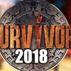 Survivor 2: Αυτές είναι οι δύο μεγάλες αλλαγές που θα δούμε στον νέο κύκλο του reality επιβίωσης
