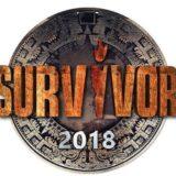 Survivor 2: Δείτε την πρώτη κοινή φωτογραφία με τους παίκτες από την ομάδα με τους διάσημους