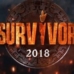 Survivor 2: Κυκλοφόρησαν τα trailer με τα πρόσωπα των παικτών!