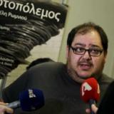 Έφυγε σε ηλικία 36 ετών ο ηθοποιός και θεατρικός συγγραφέας, Βαγγέλης Ρωμνιός