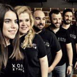 Eurovision 2018: Ακούστε για πρώτη φορά το τραγούδι από τους Χοροσταλίτες που αποσύρθηκε από τις υποψηφιότητες