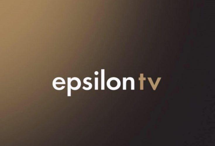 Νέες είσοδοι στο Epsilon