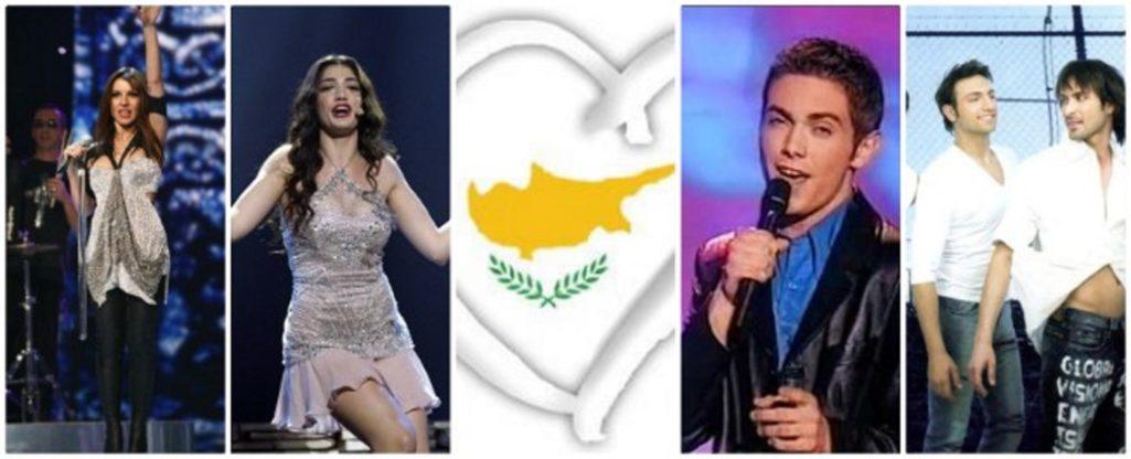 Eurovision: Οι συμμετοχές της Κύπρου που ξεχώρισαν!