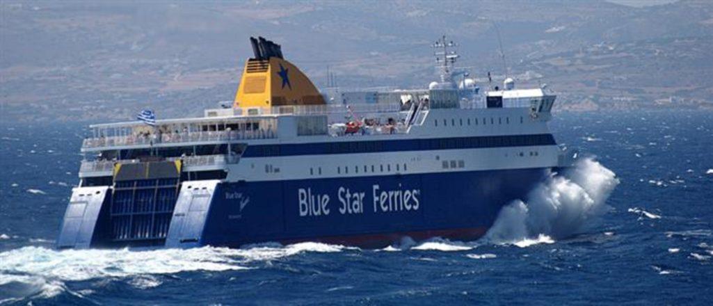 Νεκρός ο επιβάτης του Blue Star Naxos που έπεσε στη θάλασσα