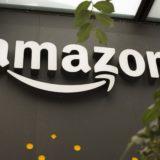 Η Amazon «εκθρόνισε» τη Google από την κορυφή