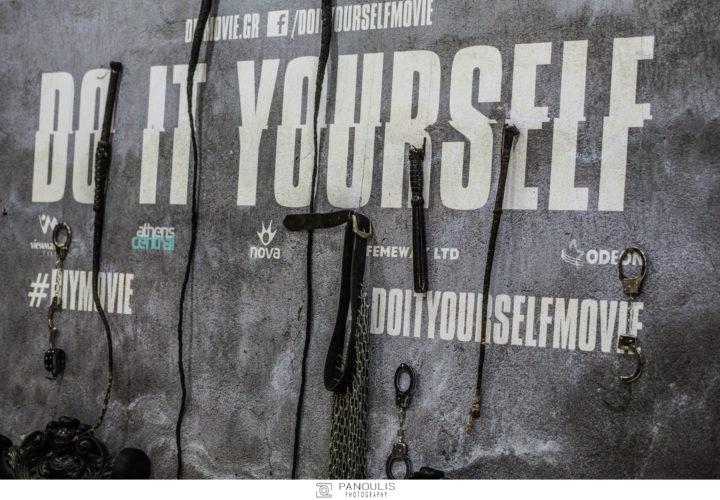 Επίσημη πρεμιέρα της ταινίας «Do It Yourself»