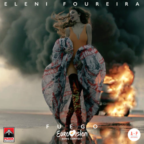 Ελένη Φουρέιρα | Eleni Foureira - Fuego | Eurovision 2018 Cyprus