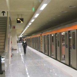 Τηλεφώνημα για βόμβα στο Μετρό: σταθμοί εκτός λειτουργίας