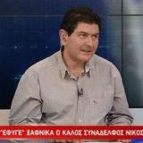 Έφυγε από τη ζωή ο δημοσιογράφος Νίκος Γρυλλάκης