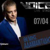 Ο Θέμης Αδαμαντίδης στο Voice live stage στην Θεσσαλονίκη