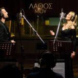 Νατάσα Θεοδωρίδου - Κωνσταντίνος Αργυρός «Λάθος Μου» - NEO MUSIC VIDEO