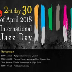 JazZoo Concert Series meets International Jazz Day again!