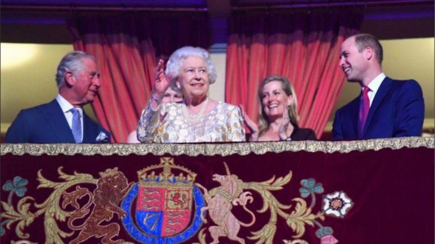 Με τα μεγαλύτερα αστέρια της pop γιόρτασε τα 92α γενέθλιά της η βασίλισσα Ελισάβετ
