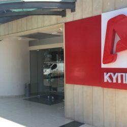 Πωλήθηκε ο Alpha Κύπρου έναντι 7 εκ. ευρώ