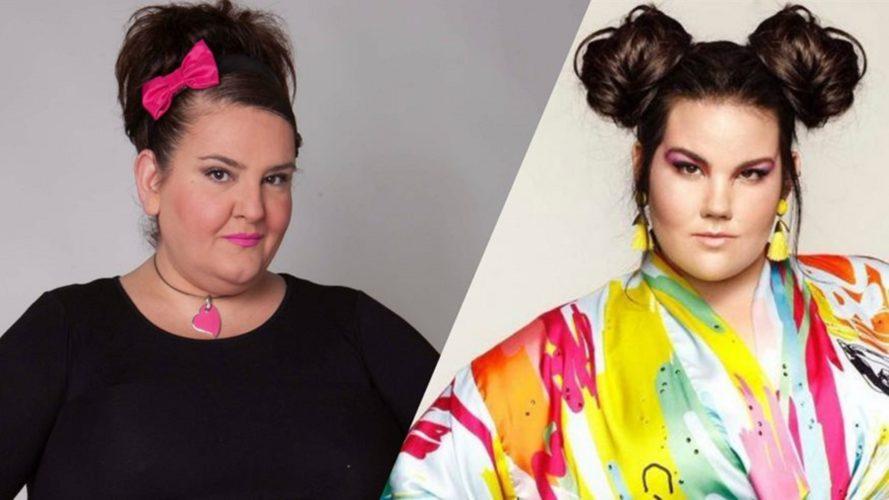 Η Σοφία Βογιατζάκη μιμείται τη Netta και ερμηνεύει το τραγούδι του Ισραήλ στη Eurovision