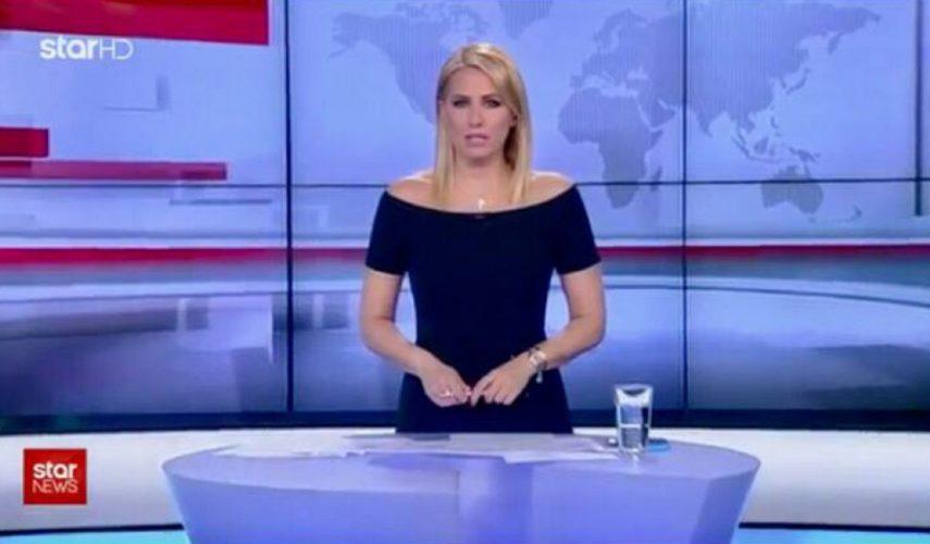 Θρήνος για τη δημοσιογράφο Κατερίνα Παπακωστοπούλου