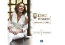 Η Μελίνα Ασλανίδου παρουσιάζει το νέο της album, «Ξημερώνει Κυριακή»