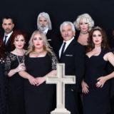 Μπαμπά μην ξανά πεθάνεις Παρασκευή: Πρεμιέρα στο θέατρο Μελίνα Μερκούρη