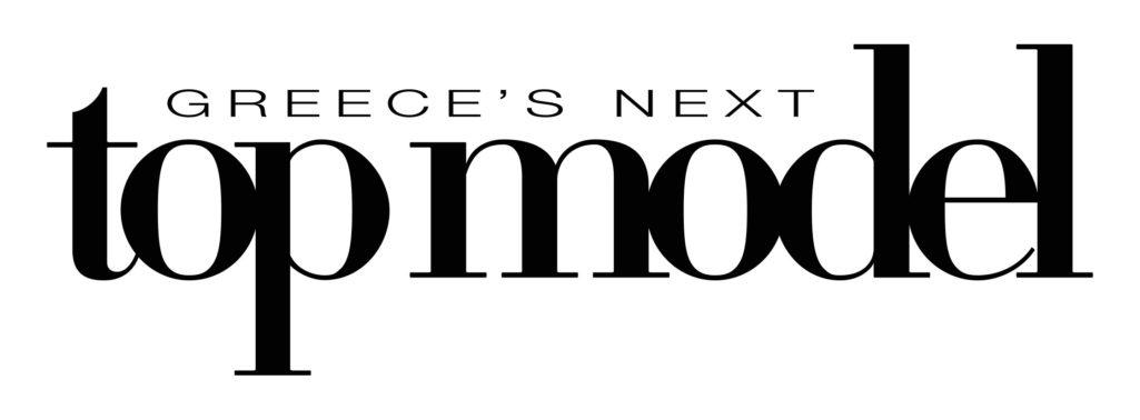 Next Top Model επιστρέφει στην Ελλάδα!