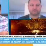 Εurovision 2018: Οι πρώτες δηλώσεις του φαν που μαχαίρωσαν στη Λισαβόνα