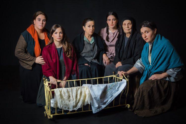 """Η παράσταση """"Γυναίκες του Παπαδιαμάντη"""" σε online streaming"""