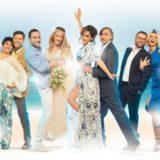 Το μιούζικαλ ΜΑΜΜΑ ΜΙΑ σε περιοδεία σε ανοιχτά θέατρα σε όλη την Ελλάδα!