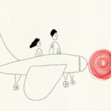 """""""Για τον πατέρα"""" με την Ελευθερία Αρβανιτάκη - Νέο animation"""