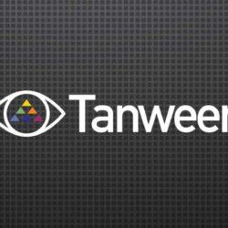 Ίδρυση TOWN CINEMAS από την TANWEER GROUP