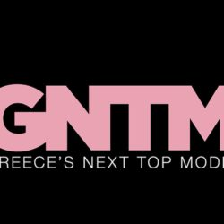 GREECE'S NEXT TOP MODEL - ΠΡΕΜΙΕΡΑ