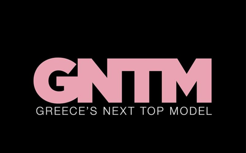 Greece's Next Top Model – Κυκλοφόρησαν τα teasers της εκπομπής