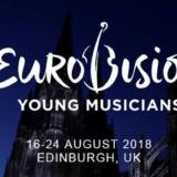 Προκήρυξη Πανελλήνιου Διαγωνισμού για την ανάδειξη εκπροσώπου στον 19ο Πανευρωπαϊκό Διαγωνισμό Eurovision Young Musicians 2018