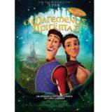 «Ο Μαγεμένος Πρίγκιπας» – Charming στους κινηματογράφους