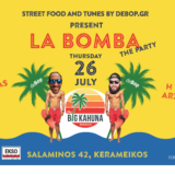 Street Food and Tunes by deBop.gr present | LA BOMBA – the party