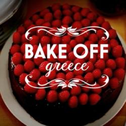 Bake Off Greece: Δείτε τις πρώτες εικόνες από την επίσημη φωτογράφιση της Ιωάννας Τριανταφυλλίδου και των κριτών!