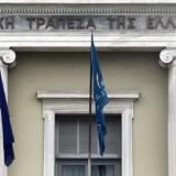 Ένα εκατ. ευρώ δωρίζει η Εθνική Τράπεζα για τους πληγέντες των πυρκαγιών