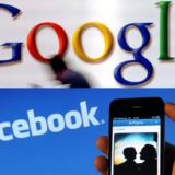 Έτσι σχεδιάζει η Ευρωπαϊκή Ένωση να περιορίσει κι άλλο το Facebook και την Google