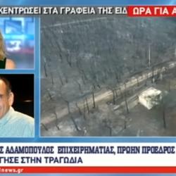 """Ο Θανάσης Αδαμόπουλος ξεσπά: """"Δεν υπήρχε καμία πρόληψη"""""""